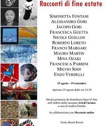 invito mostra Ravenna_1